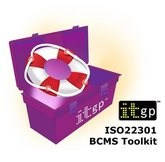 ISO22301 BCMS Implementation Toolkit